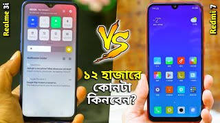 Realme 3i vs Redmi 7 Details Comparison review - Which one is the best?