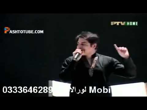 Zeek Afridi New Urdu Song 2013 video
