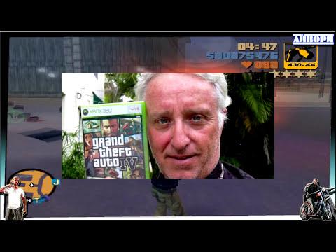 ТОП 5 ШОКИРУЮЩИЕ  МОМЕНТЫ  В GTA