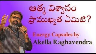 Energy capsule 1 | Self-confidence | Akella Raghavendra
