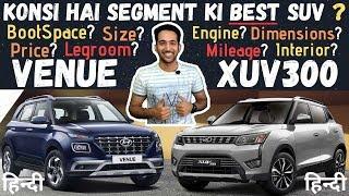 Hyundai VENUE vs Mahindra XUV300 - Price, Engine, Interior, BootSpace & Mileage | BEST SUV?🔥Hindi