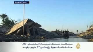 إجلاء سكان المنطقة الحدودية بين رفح المصرية وقطاع غزة