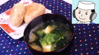 Miso soup & Yaki Onigiri (Grilled rice ball)♪ ~Japanese healty berakfast!~ 焼きおにぎりと味噌汁♪