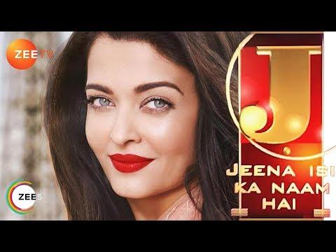 Jeena Isi Ka Naam Hai - Episode 2 - 08-11-1998