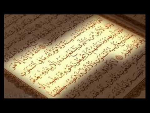 Different Recitations Of Verse Ayat Al-kursi - Holy Quran آية الكرسي قراءات video