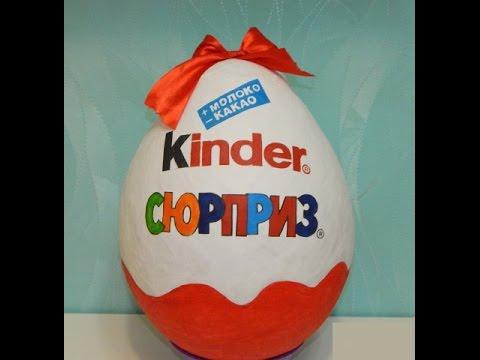 Киндер яйцо из папье-маше своими руками 9