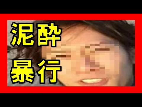 松岡芳春 : 祐樹の秘密