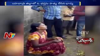 భర్త మర్మాంగాలను కోసి హత్య చేసిన భార్య : గొడవ జరిగింది.. తలపై కొట్టా..పడిపోయాడు : స్వర్ణలత | NTV