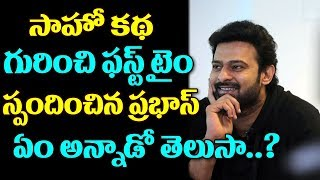 Prabhas Reveals about  Sahoo Movie Story | Shraddha Kapoor | Sujeeth | #Saaho | Top Telugu Media