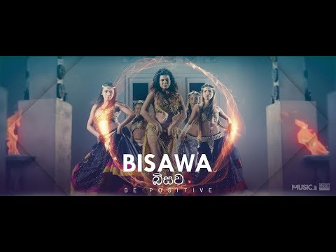 bisawa be positive|eng