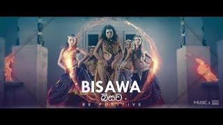 Bisawa - Be Positive