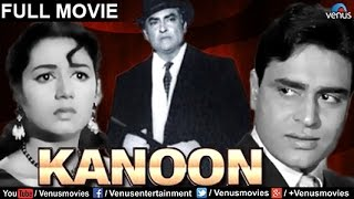 Kanoon Bollywood Classic Movies Ashok Kumar Movies Rajendra Kumar Superhit Hindi Film