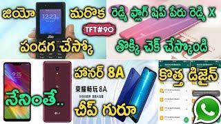 TFT#90,Redmi Note 5 Pro Price Cut,WhatsApp New Feature,Xiaomi Cepheus,Honor 8A,LG Q9,True Air Buds.