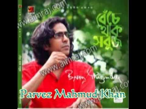 Bappa Mazumder - Labh Khoti