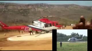 చంద్రబాబు హెలికాఫ్టర్ వర్సెస్ జగన్ హెలికాఫ్టర్ విజువల్స్\babu Helicopter Vs Jagan Helicopter