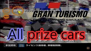 Gran Turismo - All prize cars in all colours ft. #HGCentral #granturismo #granturismo1