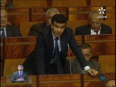 """سؤال غريب من النائب البرلماني """"محمد بلفقيه"""" حول التحديد الغابوي بـ""""سيدي إفني"""""""