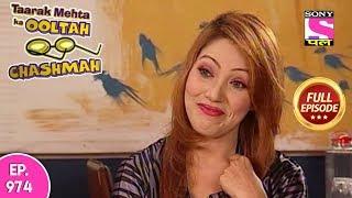 Taarak Mehta Ka Ooltah Chashmah - Full Episode 974  - 21st February , 2018