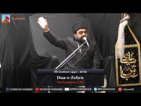 2nd Muharram 1441 | Allama Ghazanfar Abbas Toosi | 2 September 2019 | Dua-e-Zehra | Northampton (UK)