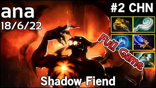 ana Shadow Fiend - Dota 2 Full Game