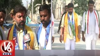 TDP Candidate Virender Goud Files Nomination For Uppal Constituency | TS Assembly Polls