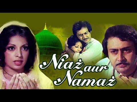 Niaz Aur Namaz video
