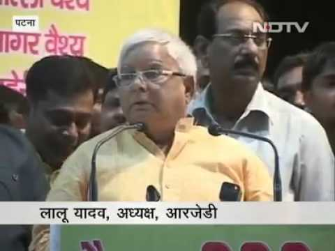 Lalu prasad yadav funny speech must watch