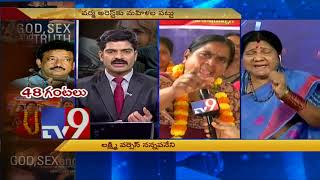 Nannapaneni Rajakumari fires on Women social activists in AP - RGV's GST Controversy TV9