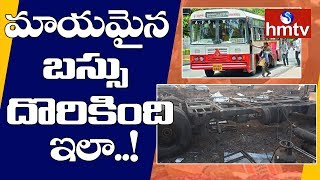 Stolen RTC Bus Found in Nanded  | hmtv