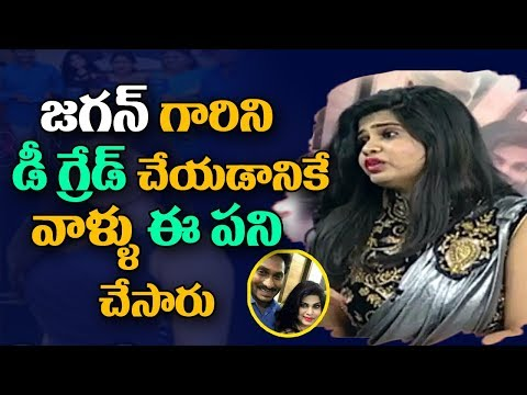 Actress Alekhya Angel about YS Jagan and His film Career
