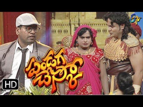 Pandaga Chesko | ETV Diwali SPL | 19th October 2017 | Latest Promo