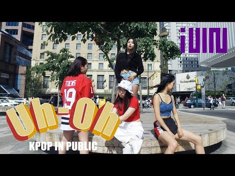 [KPOP IN PUBLIC VANCOUVER] G(i)-dle - Uh Oh Dance Cover by Everald (ft.UBC KWave)