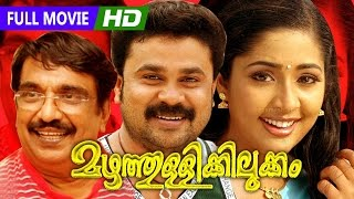 House Full - Mazhathullikkilukkam│Full Malayalam Movie