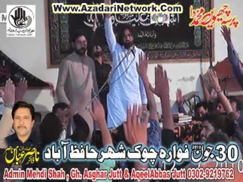 Zakir Syed Abu Ul Hassan Naqvi  30 June 2018 Hafizabad
