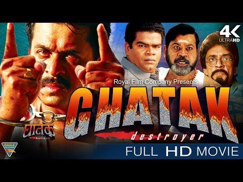 Ghatak The Destroyer (Arasatchi) Hindi Full Movie    Arjun, Lara Dutta, Raghuvaran, Riya Sen
