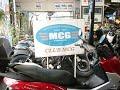 ヤマハ N-MAX125 ロングスクリーン ナックルガード ワンキーリアボックス 125cc 赤 バイク買取MCG福岡