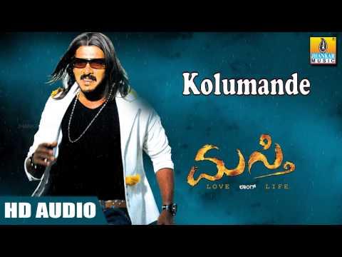 Kolumande - Masti Hd Audio Feat. Real Star Upendra, Jennifer Kothwal video