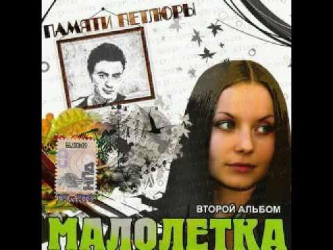 Ирина Ежова - 15 лет