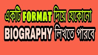 How to write a biography| Structure of paragraph (biography)