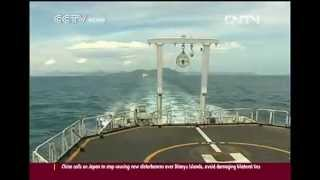 China sends patrol ships to S. China Sea