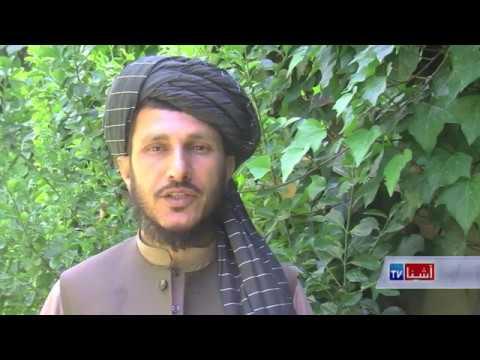 Afghans react to NATO troops increase &  Taliban - VOA Ashna