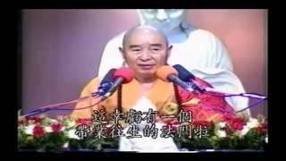 Kinh Kim Cang Giảng ký Tập 6 - Pháp Sư Tịnh Không