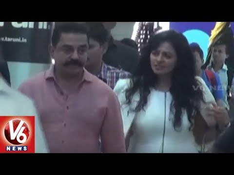 Kamal Haasan Arrives Shamshabad Airport For Vishwaroopam 2 Promotions | Hyderabad | V6 News