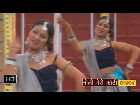 Nili Meri Koti Thumka Anjali Jain Hindi   Chanda Cassettes video