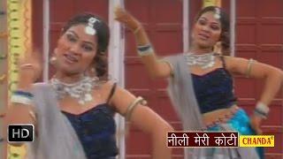 Nili Meri Koti || नीली मेरी कोटी || Thumka | Anjali Jain || Hindi Hot Folk Songs
