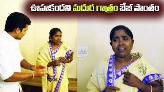 Village Singer Baby Amazing Performance In front Of Music Director Koti | Filmylooks