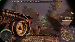 WoT Console 1R PS4 Pro