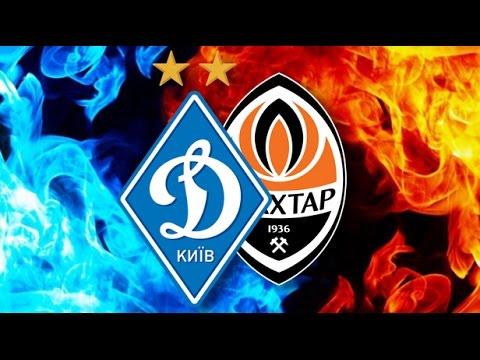 Динамо - Шахтар. Віримо в нашу перемогу!