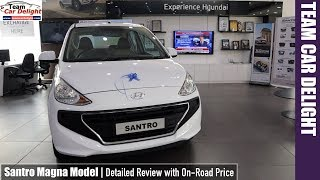 Santro 2018 Magna Model Detailed Review with On Road Price | Santro Magna