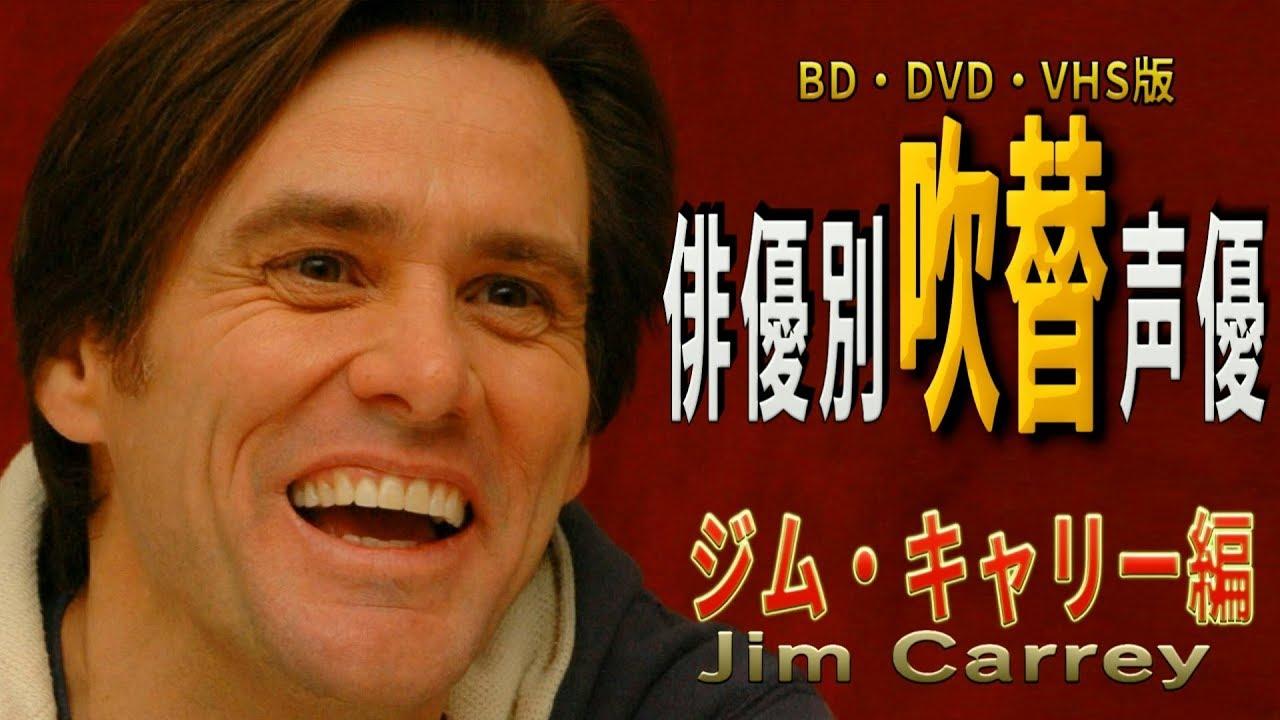 ジム・キャリーの画像 p1_34